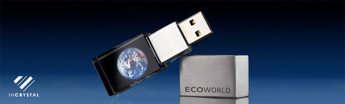 USB Photo Stick